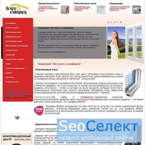 Свой дом доступен каждому! - http://agronom57.intway.info/
