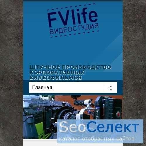 Фотограф и видеооператор от FOTOVIDEOLIFE - http://www.fotovideolife.ru/