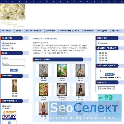Декоративные бутылки - http://kallaj.n1.by/