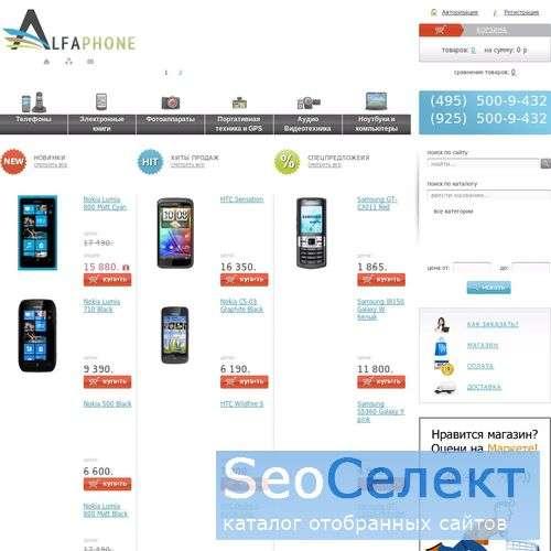 Интернет магазин сотовых телефонов Mobiado - http://alfaphone.ru/