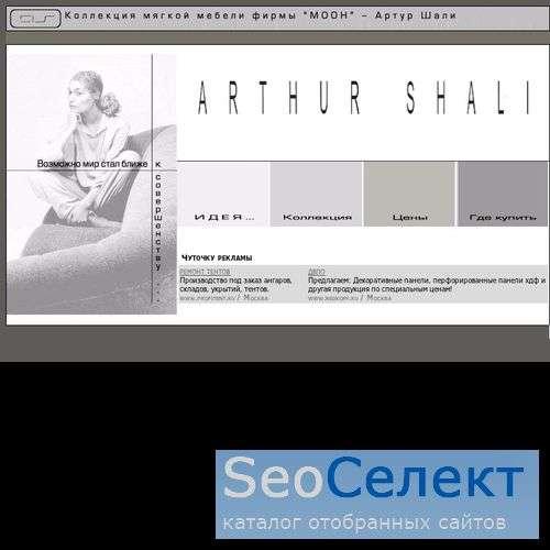Интернет-магазин Апрель - печать Ваших изображений - http://www.aprilart.ru/