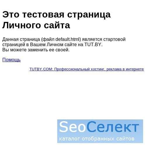 Европейское Очарование - http://sekmes.at.tut.by/
