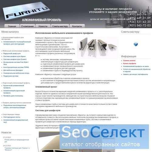 Шкафы-купе модульная мебель гардеробные системы - http://www.furnitu.ru/