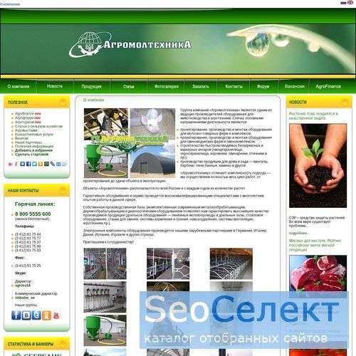 ООО НПП «Агротехника» - коровники, свинокомплексы - http://www.agro.su/