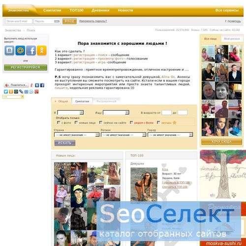 emiliya-vishnevskaya-intimnie-foto
