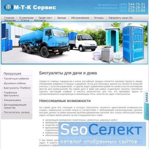 Труба из-под нефти - http://www.m-t-k.ru/