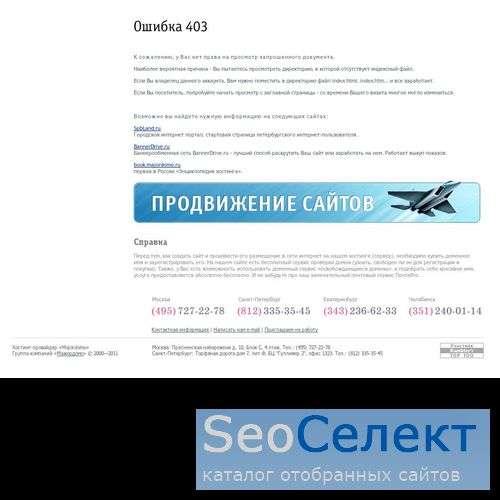 Страховой магазин Гарант - http://www.avto-strahovka.ru/