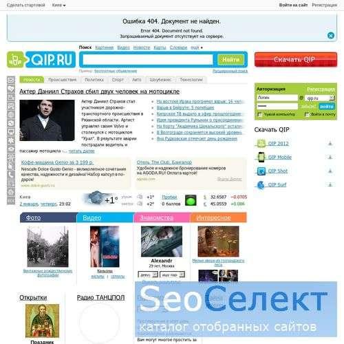 Как заработать в интернете лентяю - http://rgraf.land.ru/