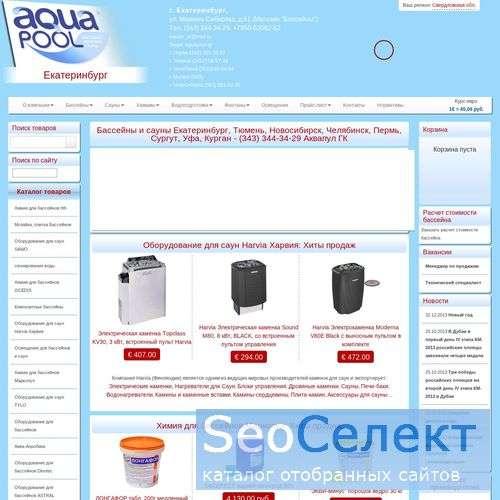 АкваМастерУрал - бассейны и сауны - http://www.masterural.ru/