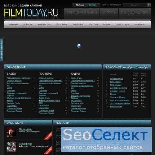 Кино - кинопрокат и рецензии фильмов, новости кино - http://www.filmtoday.ru/