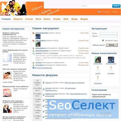 Мой Кроха - http://moikroha.ru/