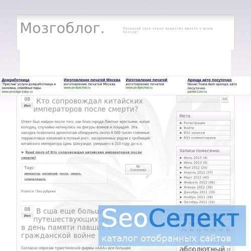 Центр Экстренной Магической Помощи - http://www.cemp.ru/