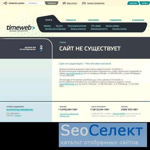 Стоматологическая клиника МА ДЕНТ - http://www.masdent.ru/