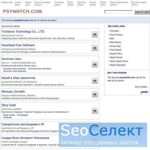 Psywatch - http://www.psywatch.com/