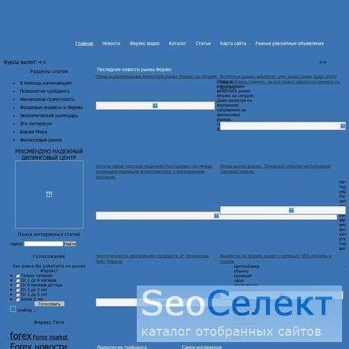 Бюро рациональной архитектуры Аснова - http://asnova.org/